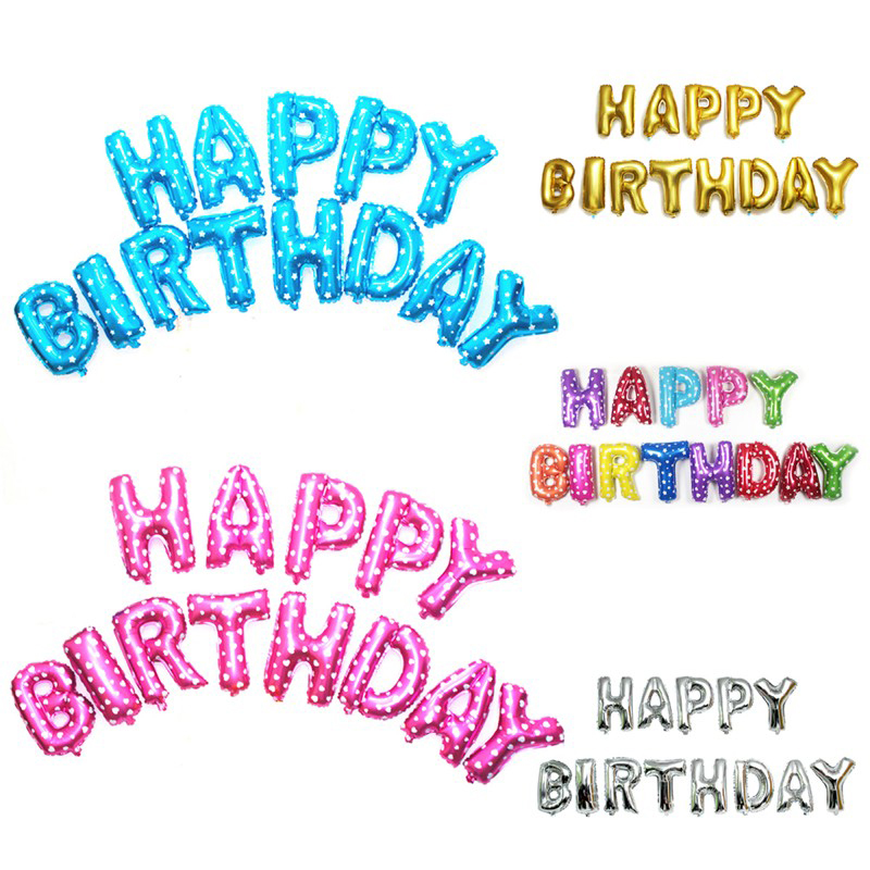 13Pcs/Lot Happy Birthday 16Inches Foil Balloons Party Decoration - Mix Colors