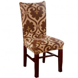 Removable Stretch Elastic Slipcovers Short Seat Chair Cover for Dining Room - Brown Flower