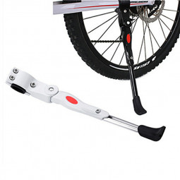 Adjustable Bike Bicycle Cycle Heavy Duty Prop Side Rear Kick Stand - White