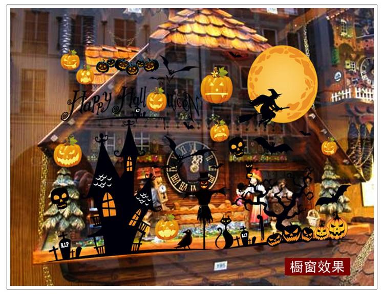 DIY Lovely Halloween Wall Sticker Art Decal Mural Glasses Wall Sticker