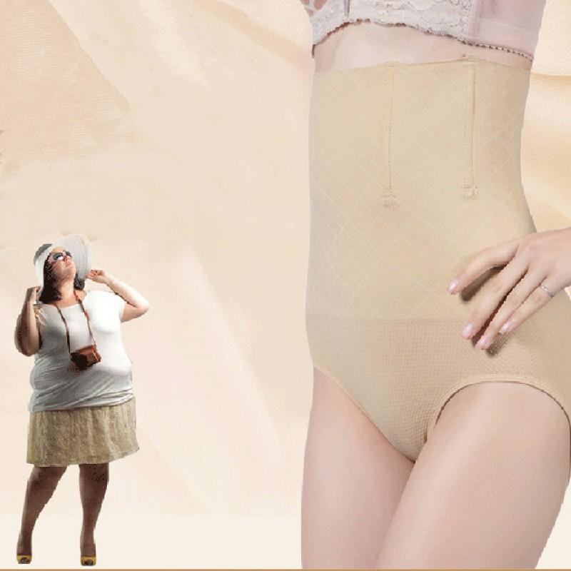 Magic Shapewear for Women Tummy Control Knickers Pull Me in Shorts Underwear - XL/XXL