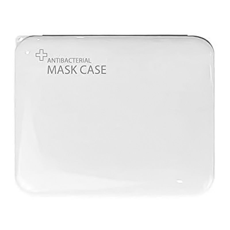 Storage Box for Disposable Mask Portable Mask Holder Organizer for Masks Wet Wipes Gloves - White